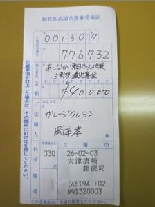 83-1_01_0000057_1