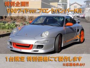502-1_02_0000546_1