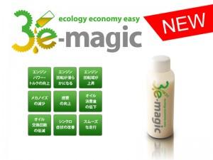 3e-magic-eg1